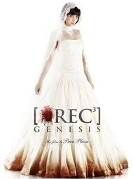 [REC]³ Génesis