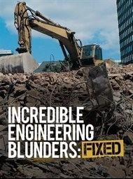 Incredible engineering blunders