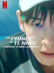 The Prince of Tennis ~ Match! Tennis Juniors ~