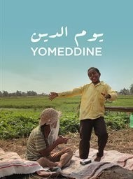 Yomeddine